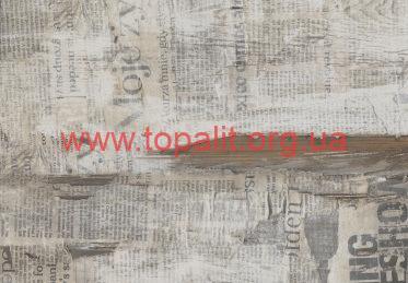 Столешница Topalit Newspaper (0151)