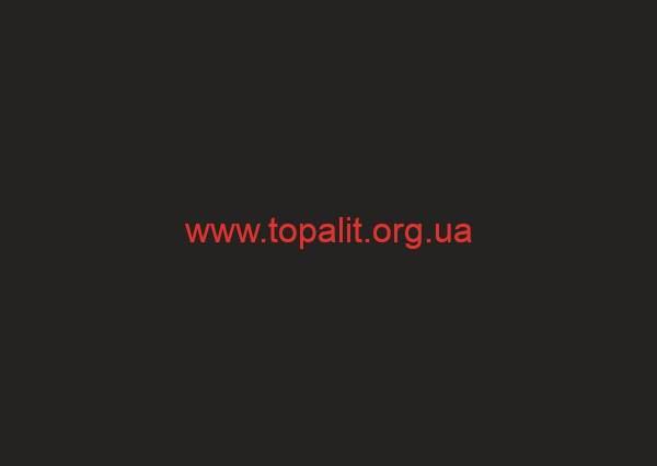Столешница Topalit Black (0407)