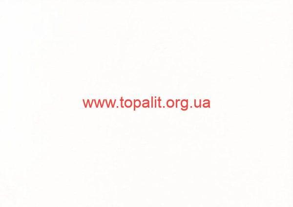 Столешница Topalit Pure White (0406)