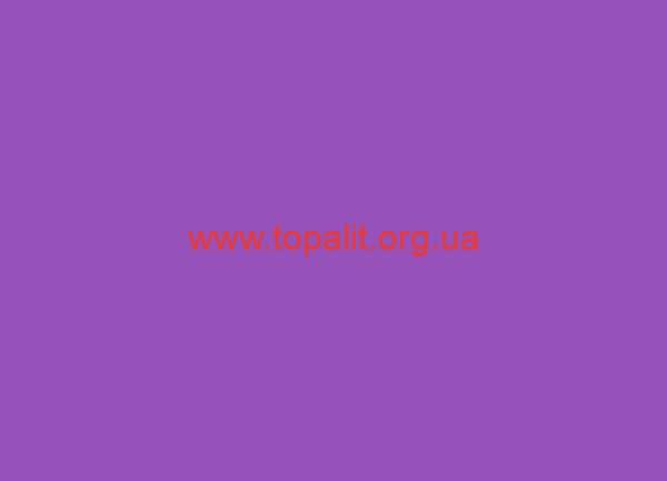 Столешница Topalit Purple (0409)