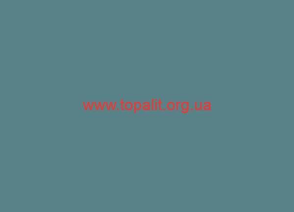 Столешница Topalit Petrol (0411)