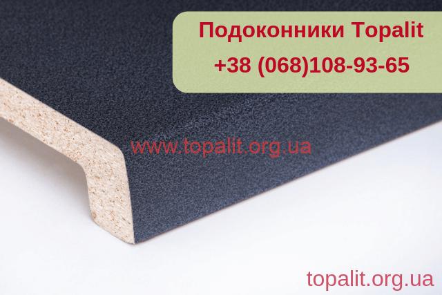 підвіконня внутрішні ціни - 600 до 1400 грн.